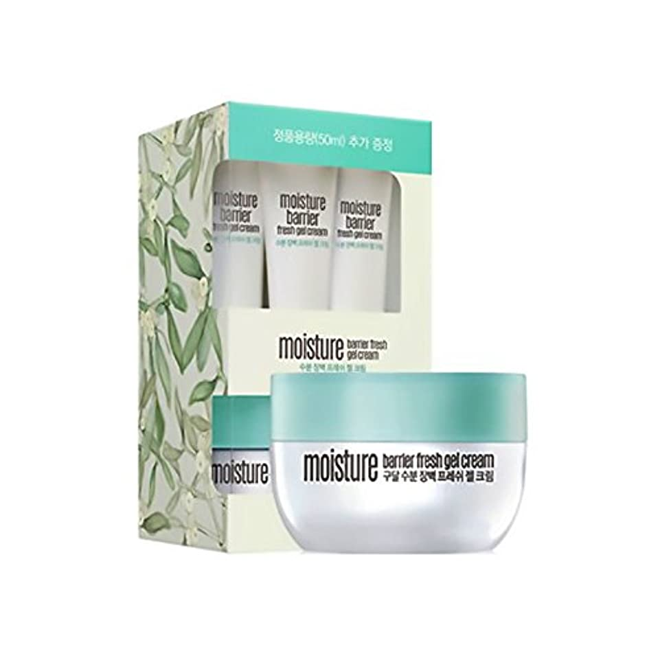 溶かす基礎理論報酬goodal moisture barrier fresh gel cream set
