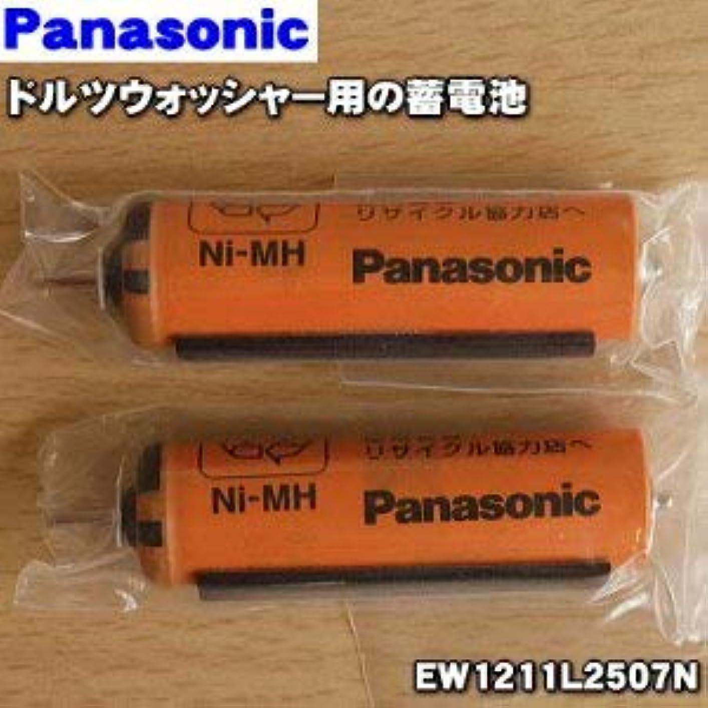 キャプチャー先見の明所有者パナソニック Panasonic 音波振動ハブラシ Doltz 蓄電池交換用蓄電池 EW1211L2507N