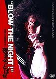 """""""BLOW THE NIGHT!"""" 夜をぶっとばせ[DVD]"""