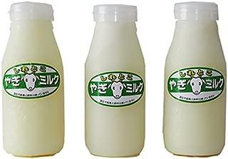 しれとこヤギミルク (200ml×3本セット) 無添加 北海道産 栄養満点 人、ペットにも優しいやぎミルク (ノンホモ山羊乳)