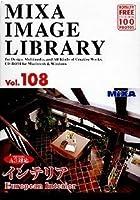 MIXA Image Library Vol.108「インテリア」