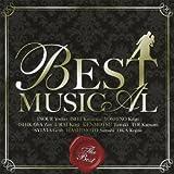 ベスト・ミュージカル~THE BEST~