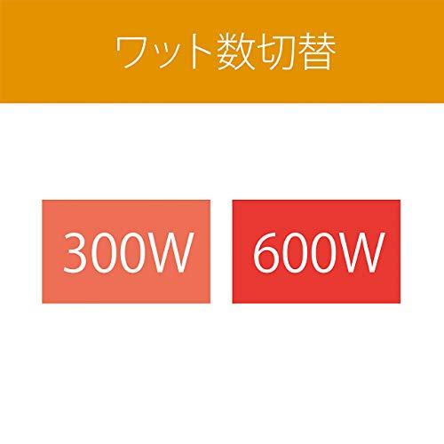 コイズミグラファイトヒーター600/300Wブルー(そらいろ)KKS-0683/A