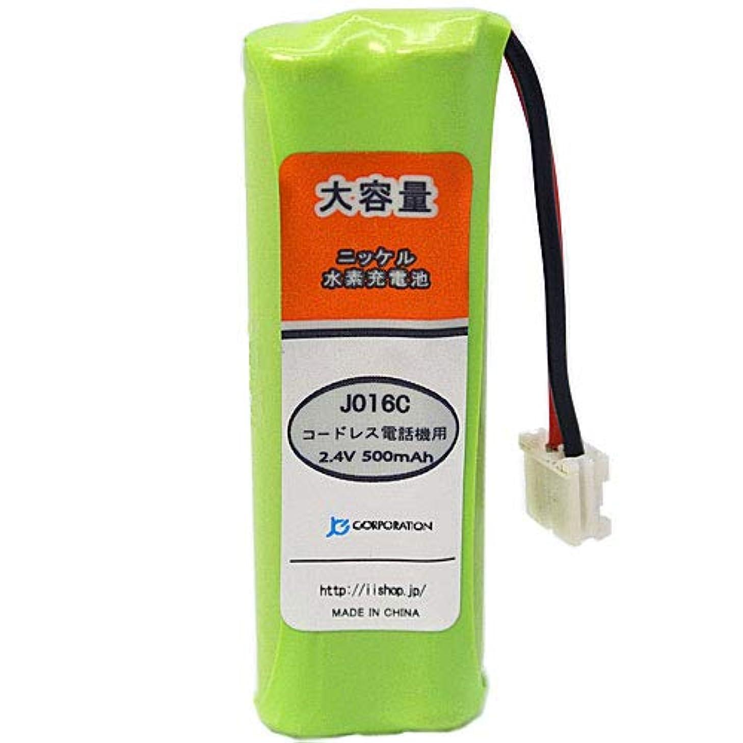 王女楽しい機械的にシャープ コードレス子機用互換充電池【 M-224 対応】 JD-S05CL JD-4C1CL JD-3C1CL 【 JANコード:4571476510127 】
