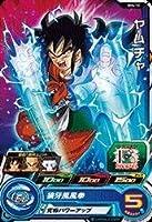 スーパードラゴンボールヒーローズ第4弾/SH4-12 ヤムチャ C
