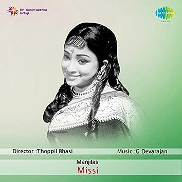 """Urangu Unnurangu (From """"Missi"""") - Single"""
