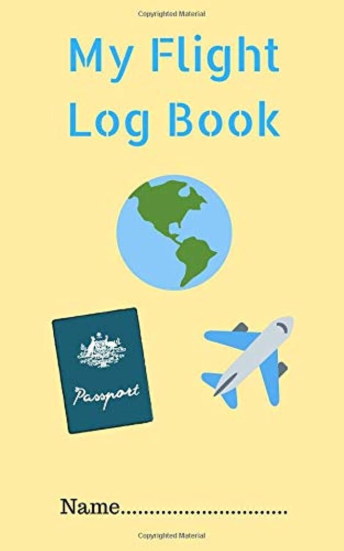 ポルノ挽くスキムMy Flight Log Book