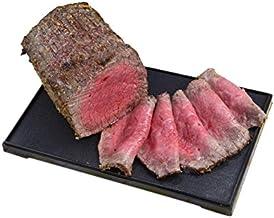 【三田和牛】自家製ローストビーフ(モモ)ブロック(約5人前)(約500g)