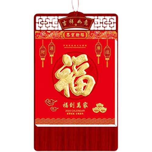 Anazoo 2022 Chinese Wall Calendar, Calendar Eye-catching Bronzing Process Paper Stylish Wooden relief Legible New Year Calendar for Home