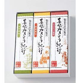 杉谷本舗 長崎カステラ紀行詰合せ【C】(蜂蜜風味・抹茶風味・チョコ風味 各1本)