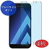 VacFun Lot de 4 Anti Lumière Bleue Film de Protection d'écran pour Samsung Galaxy A5 2017 sans Bulles, Auto-Cicatrisant (Non vitre Verre trempé) Anti Blue Ray/Light
