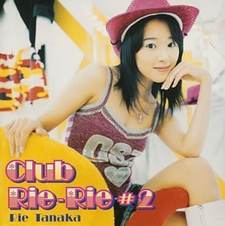 Club Rie-Rie No.2 [Import allemand]