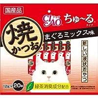 (まとめ)CIAO 焼かつお ちゅ~るタイプ 20本入りまぐろミックス味 (ペット用品・猫フード)【×16セット】 〈簡易梱包