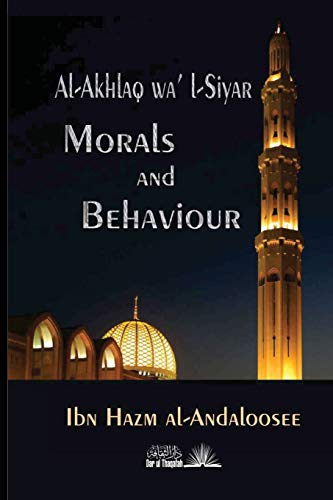 Morals & Behaviours - Al Akhlaq Wa Al-Siyar [English]