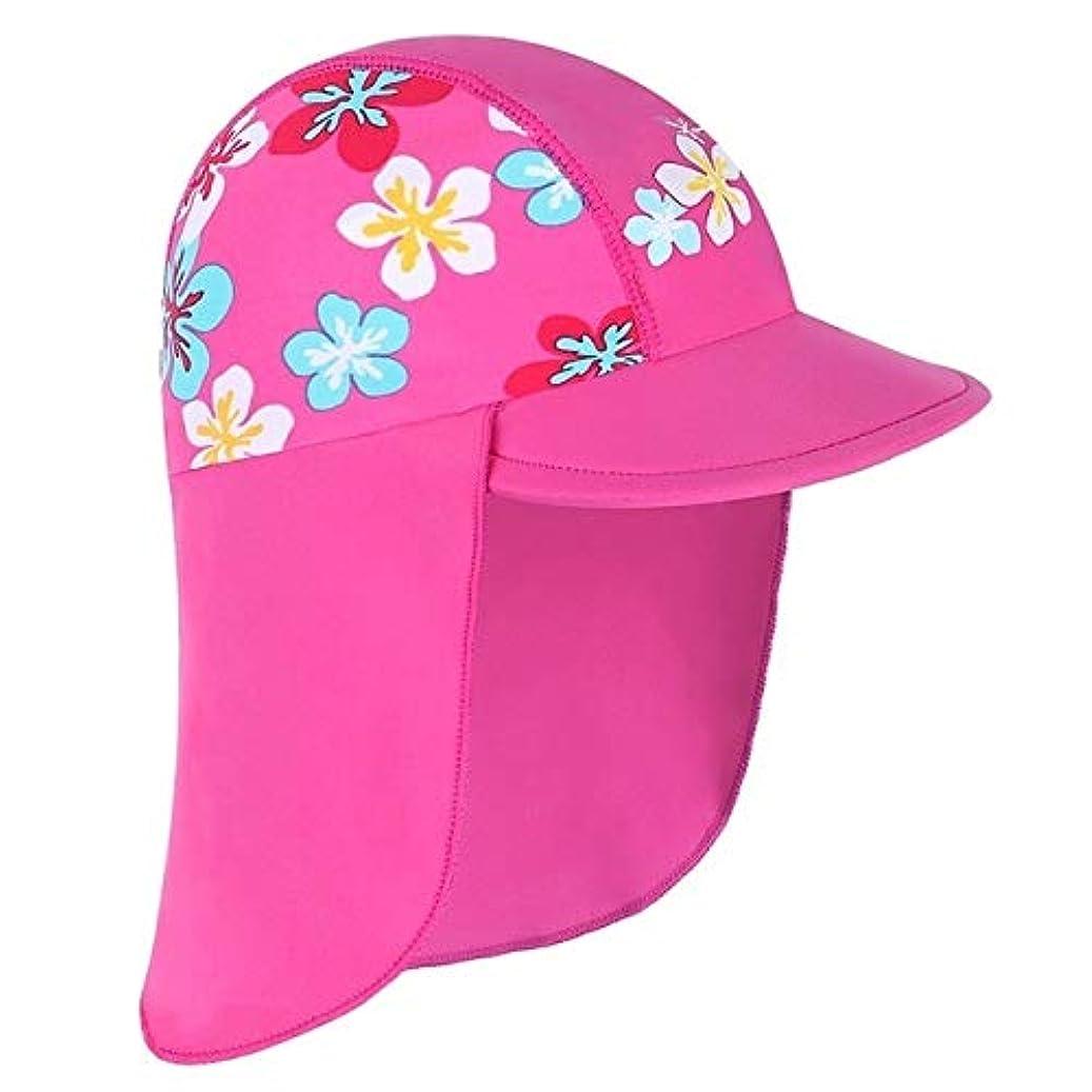 思慮深い強化する期待MAODING 少年女の子子供屋外帽子防水夏の漫画の水泳帽ホリデーサンプロテクション日帽子