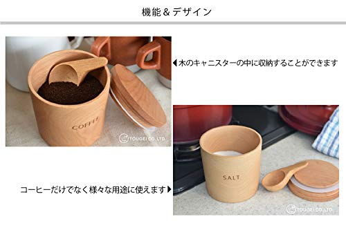 TOUGEI(籐芸)『コーヒーメジャースプーン(MCM42BE)』