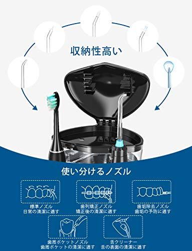 Atmoko『ジェットウォッシャー電動歯ブラシ組み合わせセット(HP083)』