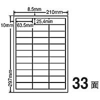 MCL-30(VP2)(カラーレーザー専用マットラベル)MCL30 1000シート入 33面付