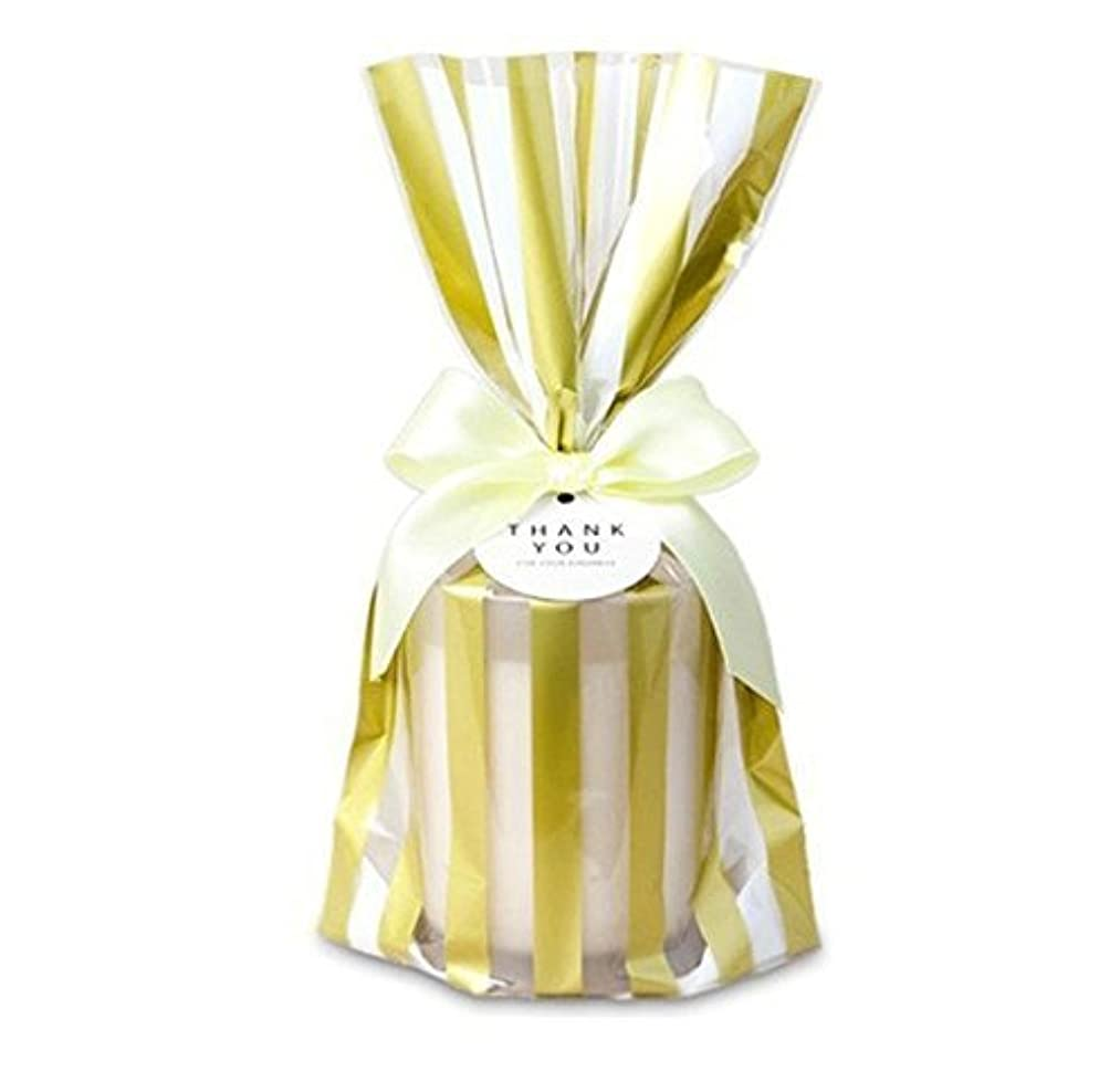 Astra Gourmet 50 ct. Plastic Cookie Bags, Party Favor Bag, Treat Bag with Gold Stripe for for Chocolate,Candy,Snack Wrapping