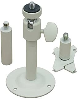 VideoSecu Wall Ceiling Mount Bracket for CCTV CCD Box Body Camera 2-6 inch Adjustable Pan Tilt Bracket 1A2