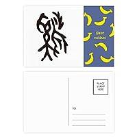 骨銘の中国の黄道の雄鶏 バナナのポストカードセットサンクスカード郵送側20個