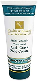 Health and Beauty Dead Sea Anti-Crack Foot Cream