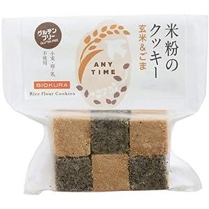 ビオクラ 米粉のクッキー玄米&ごま 12枚 ×12袋