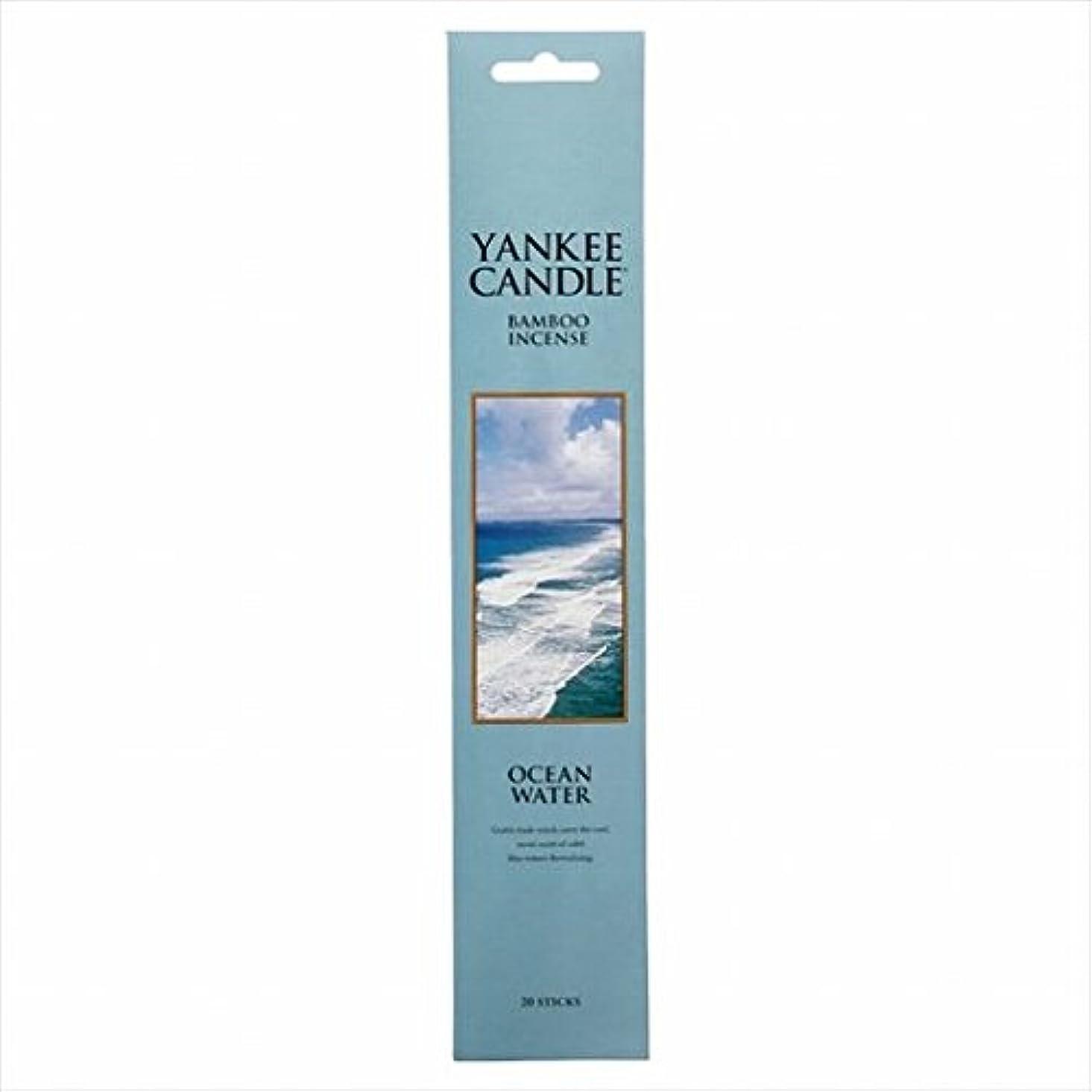 渇き連想テーブルカメヤマキャンドル( kameyama candle ) YANKEE CANDLE バンブーインセンス 「 オーシャンウォーター 」