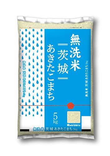 【精米】 茨城県産無洗米あきたこまち5kg