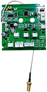 SODIAL 2011-5 Fishing Bait Boat Body Parts Accessories Circuit Board for 2011-5 Fishing Bait Boat