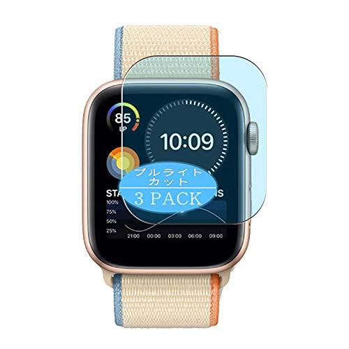 VacFun 3 Piezas Filtro Luz Azul Protector de Pantalla, compatible con Watch Nike, Screen Protector Película Protectora(Not Cristal Templado) NEW Version