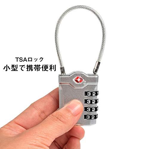 kroeus(クロース)TSAロックワイヤーロック小型アメリカ旅行4桁ダイヤル式TSA職員専用カギトラベルグッズセキュリティ盗難防止施錠税関検査海外旅行2個セット