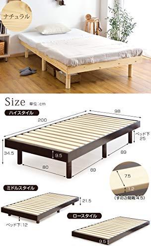 タンスのゲン『すのこベッド』