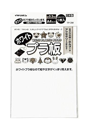 西敬 プラ板 ホワイト A4 5枚入り TP-35W