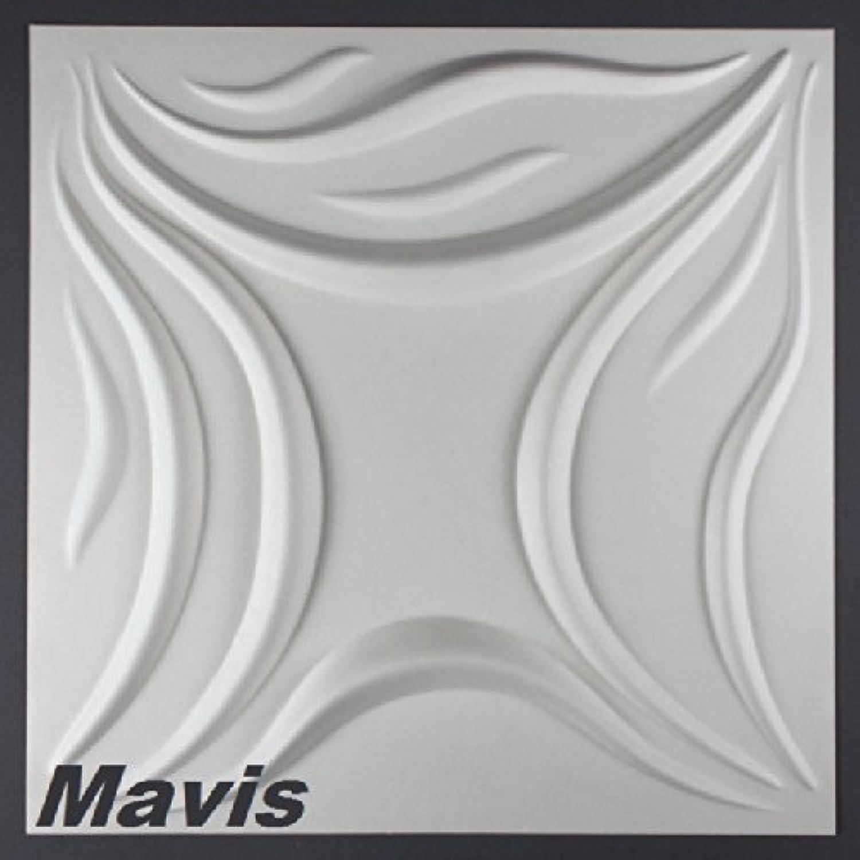 5 m2, Paneele 3D Platten Deckenplatten Wandplatten 3D Wanddekor, 50x50cm Mavis