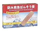 コウシ 防水救急ばんそう膏 完全防水タイプ(Mサイズ*70枚入)