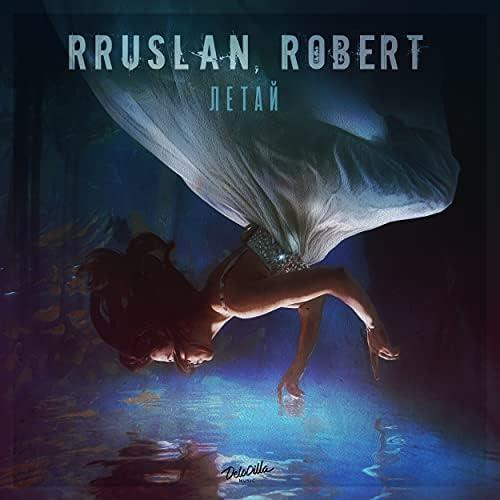 Rruslan & Robert