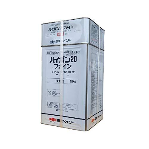 ニッペ ハイポン20ファイン 20kgセット 日本ペイント 下塗り 錆止め サビ エポキシ 弱溶剤 (ミルキーホワイト)