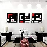 SXXRZA Arte de la Pared 3 Piezas 40x40 cm Cuadro Abstracto sin Marco Blanco Rojo y Negro Figura geométrica Arte de la Pared Pintura Lienzo de impresión decoración del hogar