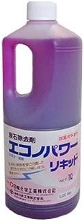 エコノパワーリキッド1L 尿石除去剤