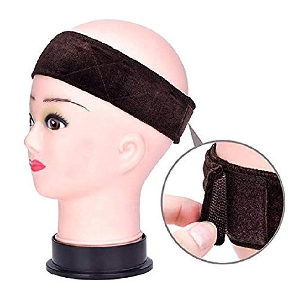 1 lot 2pcs Brown + Beige Wig Grip Band Comtot Wig Gripper Headband Hair Fasterner Flexible Scarf Head Adjustable Fastern Wig