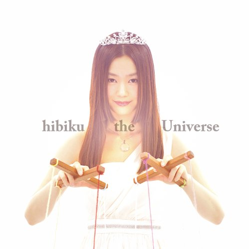 hibiku 1st アルバム 「hibiku the Universe」【CD】