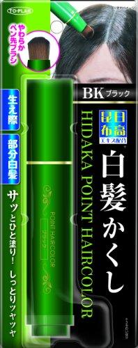 to-plan japonais de hidaka algues kombu varech de Mer Naturelle et sans produits chimiques point gris Traitement pour cheveux Brosse Couleur Noir 20 g Fabriqué au Japon