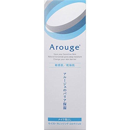 Arouge(アルージェ) モイスト クレンジング ミルクジェル