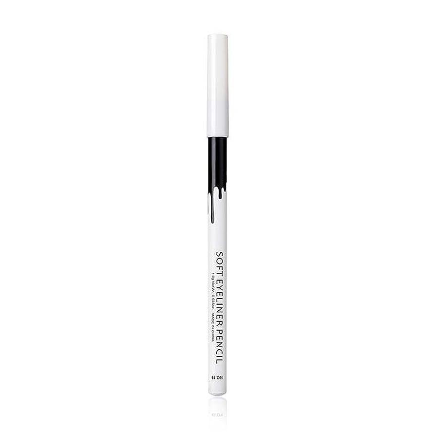 専門化するサーキュレーションオーナーKOROWAホワイトアイライナー 白ハイライト鮮やかな発色 明るい目もと 発色アイシャドウ 防水リップペンシル コスメペンシル 落ちにくい長持ち 化粧初心者