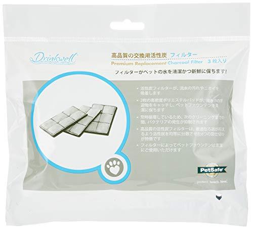 ペットセーフ ドリンクウェル 交換用活性炭フィルター スタンダード/プラチナム ペットファウンテン用 3枚入