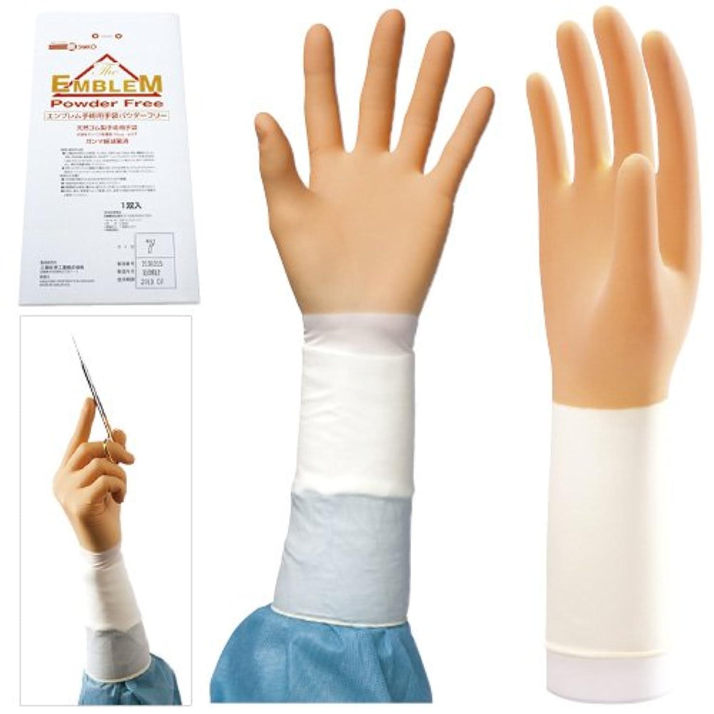 苦しめるスカート通信するエンブレム手術用手袋 パウダーフリー NEW(20双入) 7.5