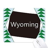 ワイオミングアメリカ合衆国のアメリカ オフィスグリーン松のゴムマウスパッド