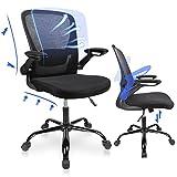Komene - Sedia da ufficio ergonomica per casa, ufficio, in rete, con braccioli ribaltabili, supporto lombare, grande seduta, sedia da scrivania con ruote, 136 kg, schienale centrale (Nero)