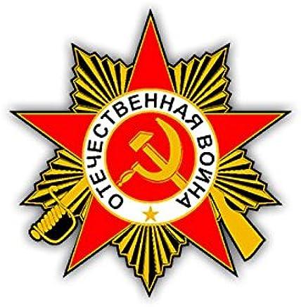 Aufkleber//Sticker Orden Soviet Stern Vaterl/ändischer Krieg Sowjet 7x7cm A1214